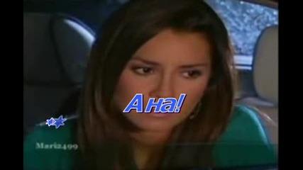 Ана - 2 епизод