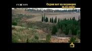 08. Gospodari na izborite 05 - 07 - 2009 - Лудница с вотовете на недоверие