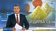 На пазара все още има продукти с яйчен прах с фипронил