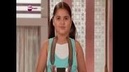 Пътеки към щастието - еп.124 (bg audio - Iss Pyaar Ko Kya Naam Doon?)