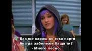 Hannah Montana - Сезон 3 Епизод 2 - Бг Суб - Високо Качество