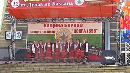 Фолклорен фестивал '' От Дунав до Балкана '' (Сезон XII - 2019 г.) 087