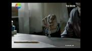Безмълвните - Suskunlar- 7 епизод - 2 част - bg sub