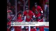 """""""Питсбърг"""" е пред отпадане в НХЛ, """"Анахайм"""" елиминира """"Уинипег"""""""