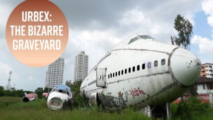 Градски находки: Самолет в задния двор