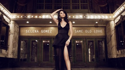 » Превод и текст! Selena Gomez - Same Old Love