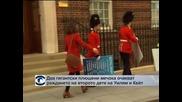 """Гигантски мечоци чакат раждането на кралското бебе пред болницата """"Сейнт Мери"""" в Лондон"""