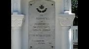 Варна - Паметникът на Граничаря 1