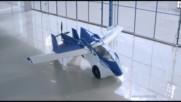 Първият летящ автомобил в света ще бъде достъпен за продажба още тази година!