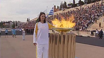 Олимпийският огън вече е в ръцете на Бразилия