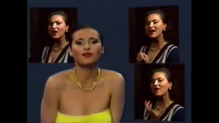 Ceca - Babaroga - (Official Video 1991)