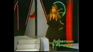 Jasmina Cirovic - Nesto se cudno dogadja sa nama