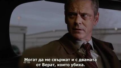 Досиетата Грим, Сезон 3, Епизод 18 - със субтитри