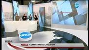 Карбовски: ЦИК изложиха идеята въобще за референдум