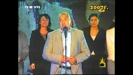 Господари на ефира - Бойко Борисов