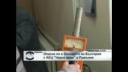 """Опасна ли е близостта на България с АЕЦ """"Черна вода"""" в Румъния?"""