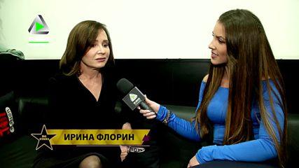 Ирина Флорин за концертите си през 2017 // BG STARS
