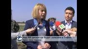 Над 500 декара ще бъдат залесени в София през тази година