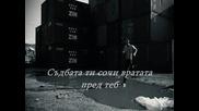 Аз в живота си - Йоргос Мазонакис (превод)