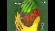 04.07.14 Франция - Германия 0:1 *световно първенство Бразилия 2014 *