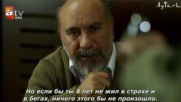 Беглец 02 рус суб Kacak