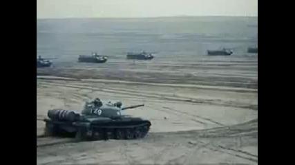 Съветската Армия