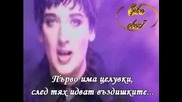 Boy George - The Crying Game + Превод