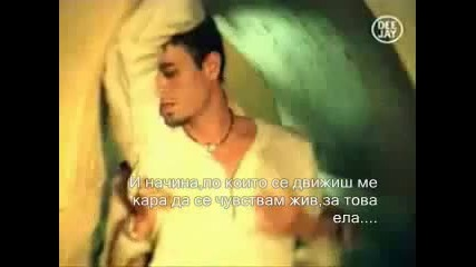 Enrique Iglesias - Ring my bells