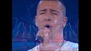 Amar Jasarspahic - Kralj meraka - (live)- Крал на мерака!! Превод!!