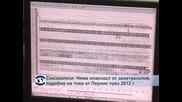 Сеизмолози: Няма опасност от земетресение, подобно на това от Перник през 2012 г.