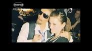 Ивена и Джина Стоева - Една новина