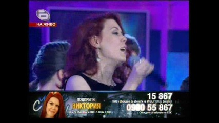 Music Idol 3 - Истината за Виктория - Докъде достига нейният талант???!!!