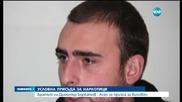 Година и два месеца условно получи братът на Бербатов