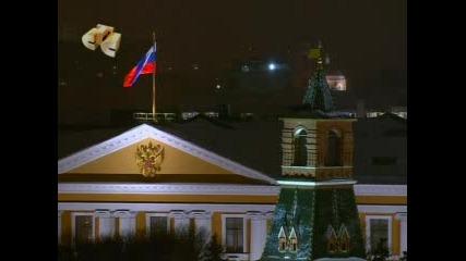 Новогодишно Обръщение На Владимир Путин
