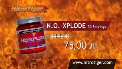 Nitrotiger - Най-добрите хранителни добавки!