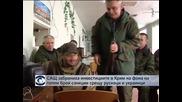 САЩ забраниха инвестициите в Крим на фона на голям брой санкции