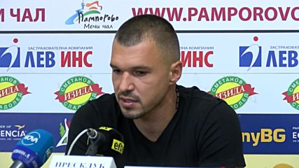 "Божинов за мачa за ""Ботев""-Враца: Не очаквах да вкарам гол"