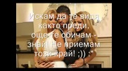 Фики - Стига + текст