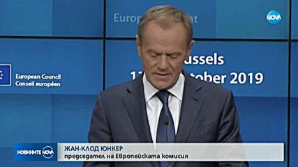 3 страни блокираха старта на преговори с Тирана и Скопие за членство в ЕС