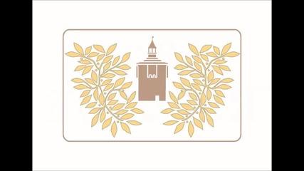 Зимни Четения на Рим - Враца