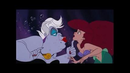 Малката Русалка - Мълчанието е Злато - изтрита песен (демо) 1989