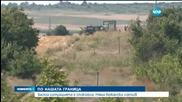 Няма напрежение на българо-македонската граница