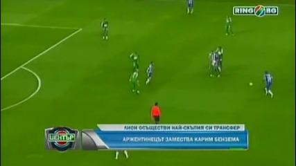 Лисандро Лопес вече е футболист на Лион