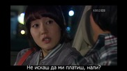 Romance Town Епизод 1 ( Част 2 ) + bg subs