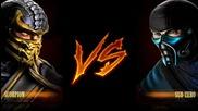 Големите титани Суб-3еро и Скорпион от играта Смъртоносна Битка 9 (2011)