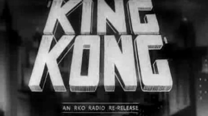 king kong_1933