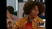 High School Musical 1 - Училищен Мюзикъл 1 - част 1 - бг аудио - високо качество