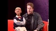 Jeff Dunham Много Голям Смях