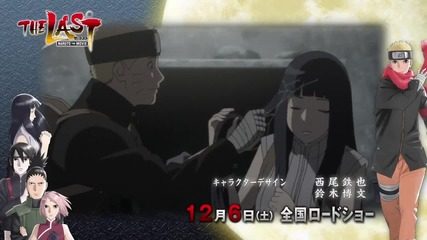 Naruto The Last Movie - Opening
