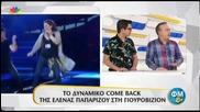 Eurovision 2015 Greece decides ( Fm Live 4.3.2015)